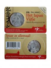 5 EURO CC Handelsbeziehungen Japan Niederlande 2009
