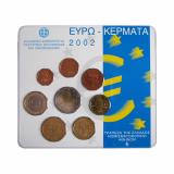 Offizieller EURO - KMS Griechenland 2002