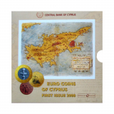 Offizieller EURO - KMS Zypern 2008