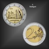 2 EURO Michaeliskirche -F- BRD 2014