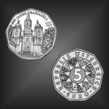 5 EURO 850 Jahre Mariazell Österreich 2007
