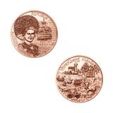 10 EURO Vorarlberg Österreich 2013
