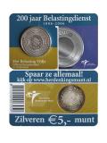 5 EURO CC 200 Jahre Finanzamt Niederlande 2006