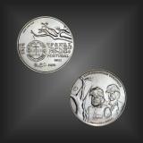 2,5 EURO Capelo u. Ivens Portugal 2011